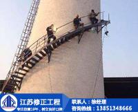 混凝土yabo16安装爬梯