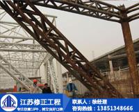 钢结构除锈亚博游戏官网网址